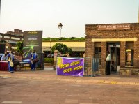 Dilli Haat at INA , New Delhi was inaugurated in 1994. It was followed by Dilli Haat in Pitam Pura, New Delhi in 2008.